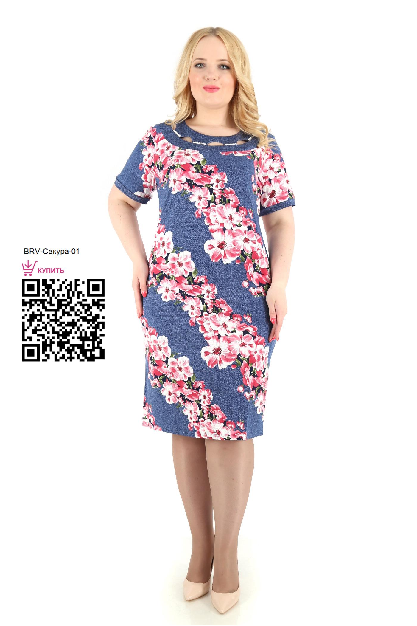 Платье BRV-Сакура-01