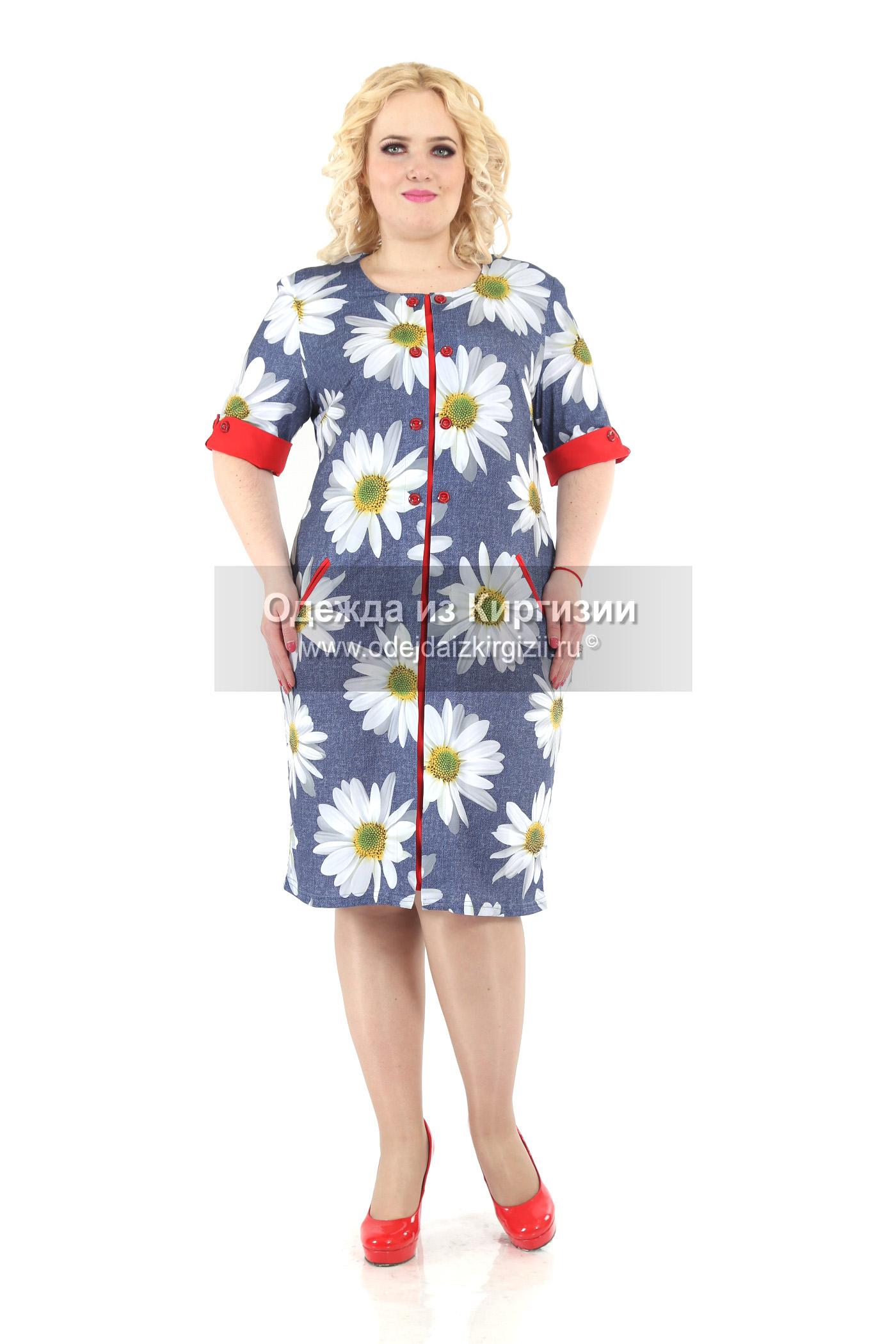 Платье VIT-Мила2-10