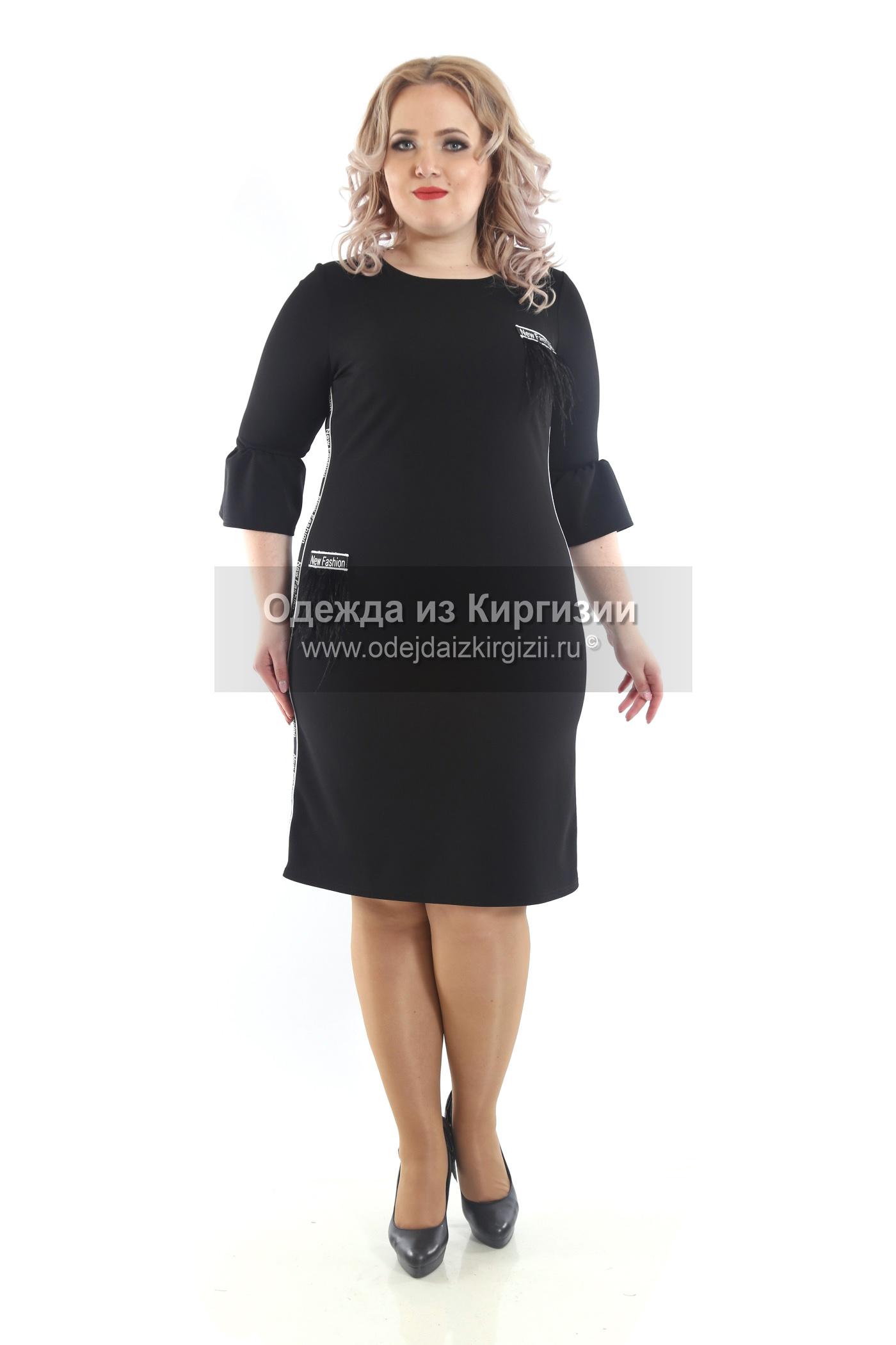 Платье VIT-Перья-03