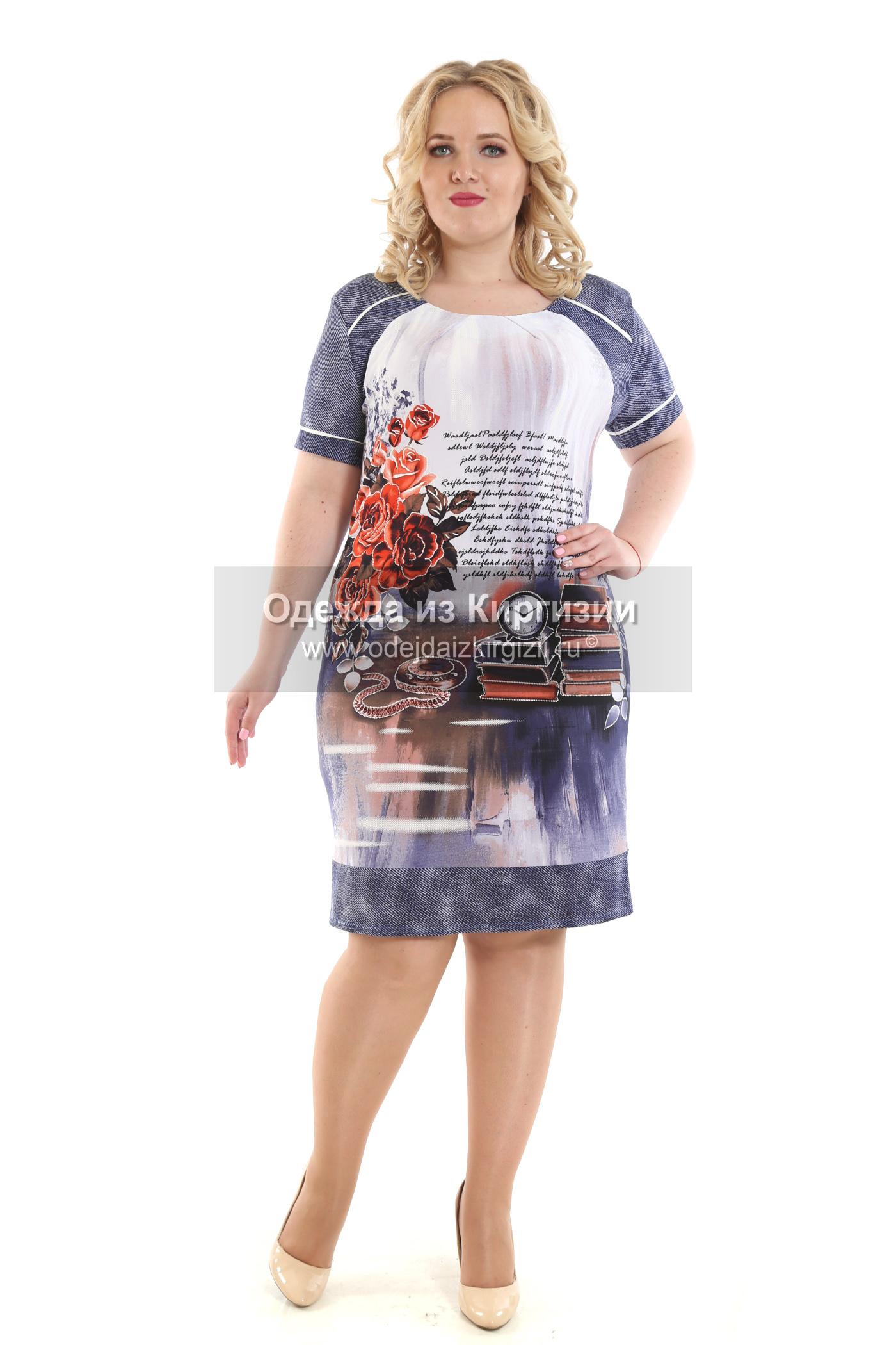 Платье ZLT-Часики-01